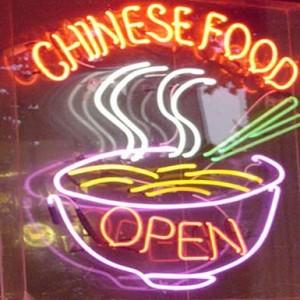 Chinese Restaurant Success Secret
